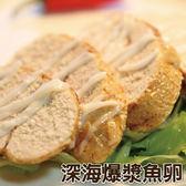 ☆蒸魚卵☆福氣魚卵 爆漿魚蛋 DIY年菜【陸霸王】
