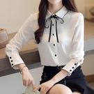 限時特價 白襯衫女長袖秋季新款韓版時尚氣質百搭打底襯衣職業裝上衣潮