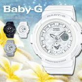 BABY-G BGA-195-7A 少女時代 BGA-195-7ADR 熱賣中!