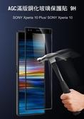 ~愛思摩比~AGC SONY Xperia 10 Plus/ Xperia 10 CP+ 滿版鋼化玻璃保護貼 全膠貼合