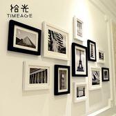 照片墻簡約現代相框墻黑白創意組合相片墻客廳背景墻裝飾相框掛墻   CY潮流站