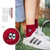 秋冬季純色棉襪子女日系可愛學院風中筒襪韓國版運動潮時尚長襪