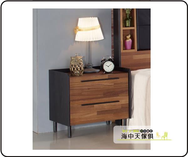 {{ 海中天休閒傢俱廣場 }} C-25 摩登時尚 臥室系列 025-1 畢卡索雙色床頭櫃