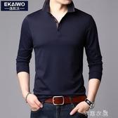 新款青年男士T恤翻領商務休閒純色t恤POLO打底衫男裝潮 交換禮物