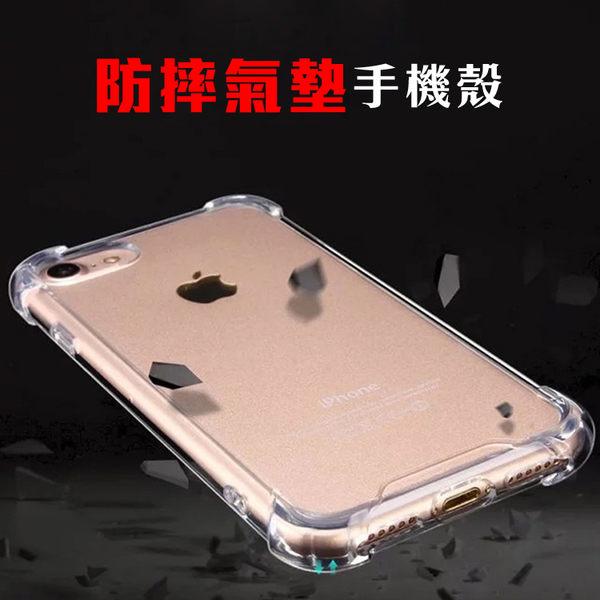 【SZ63】PP asus zenfone 2 laser ze550kl 防摔 氣墊殼 zenfone selfie zd551kl手機殼