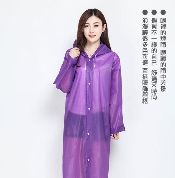 【EVA成人雨衣】加厚重複使用磨砂半透明男女通用風衣式連帽雨衣 下雨騎車旅行出遊 雨傘