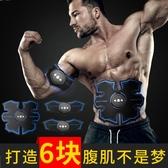 腹肌健身器健腹器懶人收腹機運動健身器材【步行者戶外生活館】