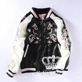 櫻花粉刺繡棒球外套 雙面穿飛行夾克橫須賀兩面穿春秋情侶短外套女