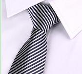領帶 男士韓版窄領帶 拉鏈領帶易拉得 新郎結婚領帶商務正裝懶人領帶潮【快速出貨八折搶購】