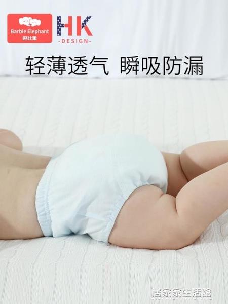 如廁訓練褲女寶寶嬰兒男兒童隔尿褲純棉防水可洗夏季戒尿不濕神器 居家家生活館