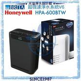 【BRITA x Honeywell】超微濾淨水系統V6【贈安裝】+ 超智能抗菌空氣清淨機 HPA-600BTW【9-18坪】
