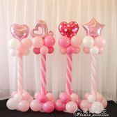 兒童節生日裝飾布置用品周歲結婚慶情人派對裝飾鋁膜氣球立柱路引花間公主