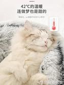狗窩 寵物冬季保暖貓窩冬天貓咪窩狗狗窩四季通用用品封閉式貓床可拆洗 宜品
