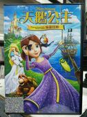 影音專賣店-Y28-089-正版DVD-動畫【天鵝公主:海盜冒險】-國英語發音