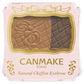 CANMAKE 雪紡紗眉粉餅 054-04