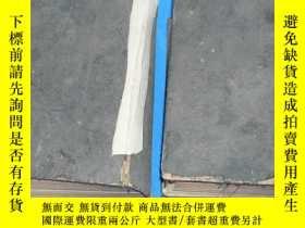 二手書博民逛書店罕見辭源23630 商務印書館 出版1933