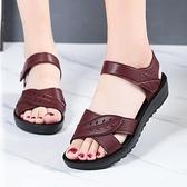 媽媽涼鞋女鞋夏季平跟軟底舒適奶奶老人防滑平底中年50歲中老年人【快速出貨】