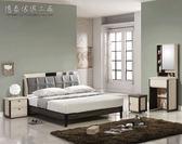 【德泰傢俱工廠】金格麗5尺雙人床臥室小半套房間組(5件組) A016