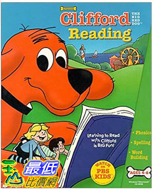 [106美國暢銷兒童軟體] SCHOLASTIC SOFTWARE Clifford The Big Red Dog Reading (Windows Macintosh)