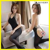 連身豹紋花邊全身黑絲襪連體絲襪性感薄款情趣連體衣