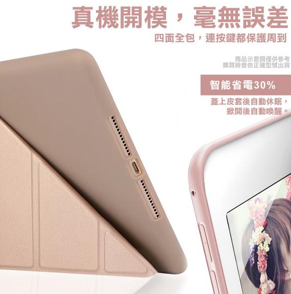 AISURE for 2019 Apple iPad Air 10.5吋 星光閃亮Y折可立皮套