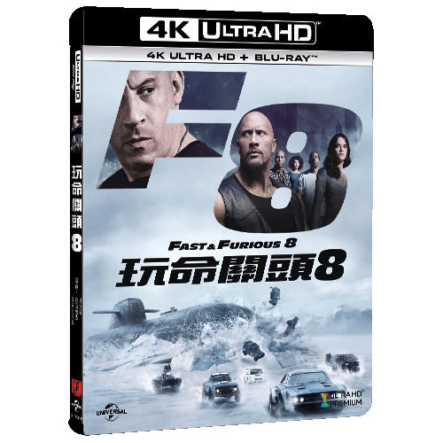 玩命關頭8 UHD+BD The Fate of the Furious (UHD+BD)