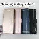 【Dapad】典雅銀邊皮套 Samsung Galaxy Note 8 N950FD (6.3吋)