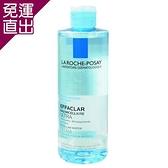 LA ROCHE-POSAY理膚寶水 清爽控油卸妝潔膚水 400ml【免運直出】