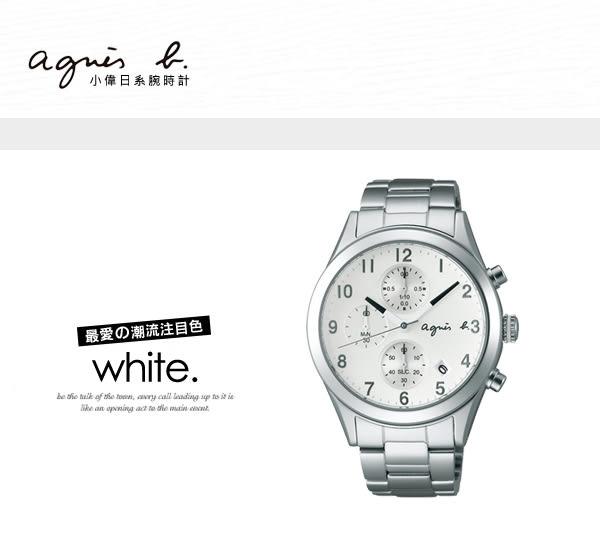 法國簡約雅痞 agnes b. 時尚腕錶 40mm/設計師款/日本機芯/防水/FCRT980 現貨+排單!