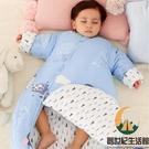 嬰兒睡袋純棉寶寶幼兒童厚款防踢被四季通用【創世紀生活館】