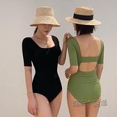 韓國新款連體游泳衣女純色修身遮肚顯瘦半袖小胸保守學生運達少女