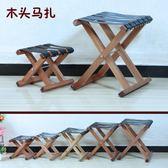 聖誕節交換禮物-戶外折疊椅木質馬扎矮凳實木成人釣魚凳