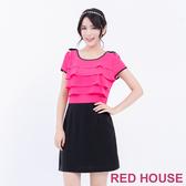 【RED HOUSE 蕾赫斯】波浪撞色洋裝(共2色)