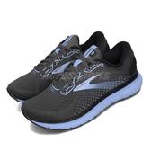 BROOKS 慢跑鞋 Glycerin 18 D 寬楦 灰 藍 女鞋 運動鞋 【PUMP306】 1203171D050