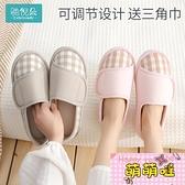月子鞋產后春秋用品包跟5夏6季3月份4孕婦拖鞋7夏天薄款8產婦鞋子【萌萌噠】