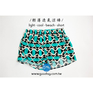 【Guuday】清涼透氣涼褲 比基尼絕配 海灘戲水超涼短褲(1件) 多種花色可選