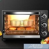 烤箱 220v烤箱家用烘焙多功能全自動小型迷你蛋糕電烤箱32L升大容量 JY690 雙11推薦爆款