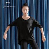 GTD新款現代舞服女成人練功服寬鬆中袖圓領長袖舞蹈莫代爾上衣夏 聖誕節禮物