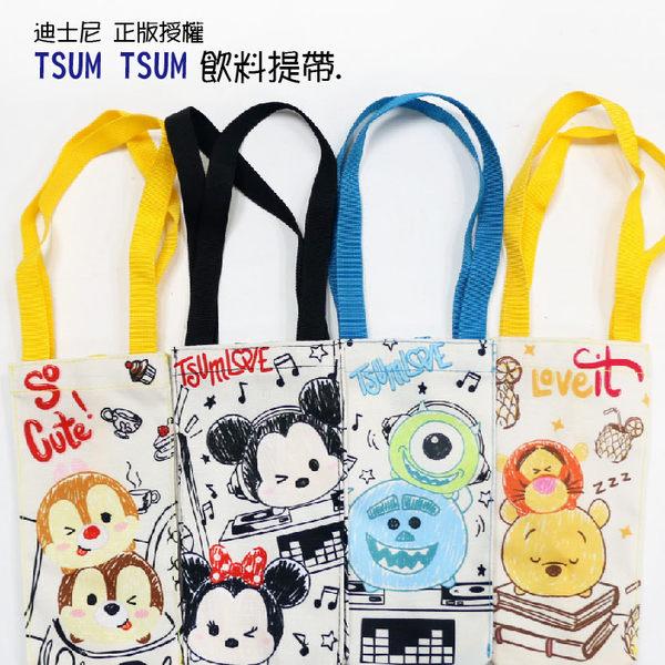 迪士尼 手繪 杯套 TSUM TSUM 環保 杯袋 杯子 提袋 水壺袋 手提袋 可放冰霸杯 包包