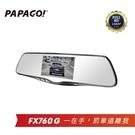 【送32G】 PAPAGO FX760G...
