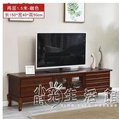 實木電視櫃現代簡約小戶型美式臥室地櫃歐式客廳電視機櫃茶幾組合 WD小時光生活館