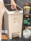 垃圾桶家用廁所衛生間客廳創意帶蓋廚房有蓋腳踩垃圾圾桶馬桶紙簍