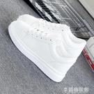 小白鞋 皮面軟底小白鞋女百搭鞋子2021新款韓版春季學生平底運動板鞋秋季 快速出貨