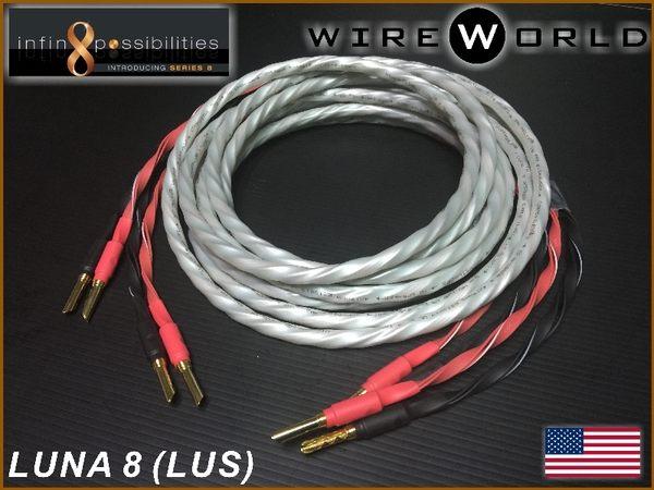 盛昱音響~美國 WireWorld LUNA 8  喇叭線 2.5M*2【獨家QUAD DNA Helix技術】現貨