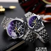 新款手錶男高中生情侶表潮流電子機械石英男士霸氣防水黑科技男表 小艾時尚