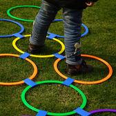 幼兒園兒童體能感統器材體育戶外親子玩具跳房子跳圈圈跳格子教具  寶貝計畫