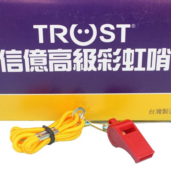 信億彩虹哨 塑料 口哨 哨子(附鈎+項鍊繩)/一盒12個入{定25} MIT製