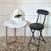 免運優惠促銷-折疊椅子便攜折疊凳家用凳子餐椅靠背椅簡約電腦椅辦公椅休閒圓凳RM
