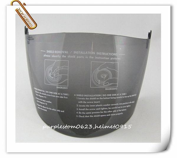 SOL安全帽,SO-1,SO-2,SO-7,OF77,專用墨片