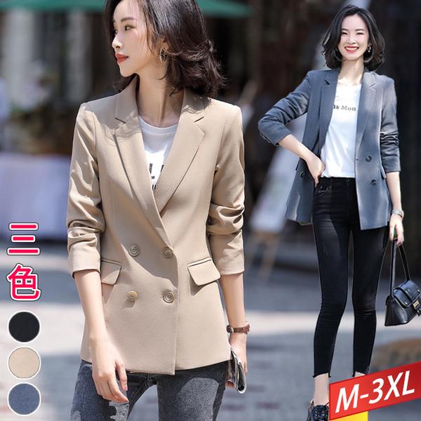 雙排釦顯瘦西裝外套純色(3色) M-3XL【966358W】【現+預】-流行前線-